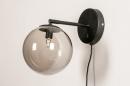 Wandlamp 74129: modern, retro, eigentijds klassiek, glas #4