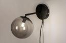Wandlamp 74129: modern, retro, eigentijds klassiek, glas #6