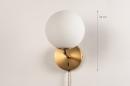 Wandlamp 74131: modern, retro, klassiek, eigentijds klassiek #1