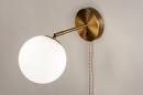 Wandlamp 74131: modern, retro, klassiek, eigentijds klassiek #3