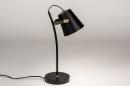 Tafellamp 74150: landelijk, rustiek, modern, eigentijds klassiek #2