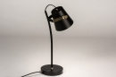 Tafellamp 74150: landelijk, rustiek, modern, eigentijds klassiek #3