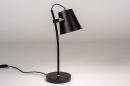 Tafellamp 74150: landelijk, rustiek, modern, eigentijds klassiek #4