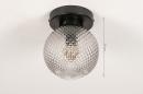 Plafondlamp 74156: landelijk, rustiek, modern, retro #1