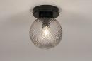 Plafondlamp 74156: landelijk, rustiek, modern, retro #3