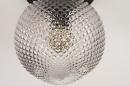 Plafondlamp 74156: landelijk, rustiek, modern, retro #5
