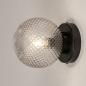 Plafondlamp 74156: landelijk, rustiek, modern, retro #7