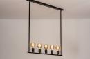Hanglamp 74160: sale, industrie, look, design #1