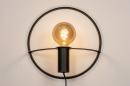 Wandlamp 74170: design, landelijk, rustiek, modern #1