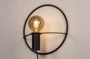 Wandlamp 74170: design, landelijk, rustiek, modern #3