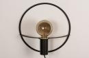 Wandlamp 74170: design, landelijk, rustiek, modern #4