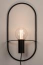 Wandlamp 74171: design, landelijk, rustiek, modern #1