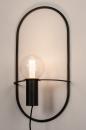 Wandlamp 74171: design, landelijk, rustiek, modern #2