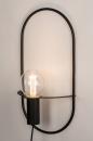 Wandlamp 74171: design, landelijk, rustiek, modern #3