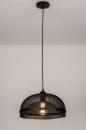 Hanglamp 74180: sale, zwart #1
