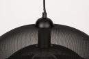 Hanglamp 74180: sale, zwart #10