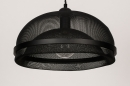 Hanglamp 74180: sale, industrie, look, modern #6