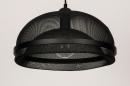 Hanglamp 74180: sale, zwart #6