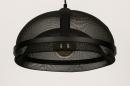 Hanglamp 74180: sale, industrie, look, modern #7