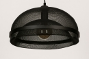 Hanglamp 74180: sale, zwart #7