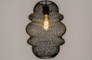 Hanglamp 74181: sale, landelijk, rustiek, modern #3