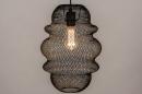 Hanglamp 74181: sale, landelijk, rustiek, modern #4