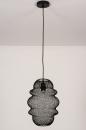 Hanglamp 74181: sale, landelijk, rustiek, modern #5