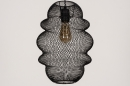 Hanglamp 74181: sale, landelijk, rustiek, modern #7