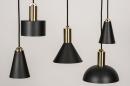 Hanglamp 74190: landelijk, rustiek, modern, eigentijds klassiek #8