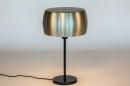 Tafellamp 74204: landelijk, rustiek, modern, klassiek #2