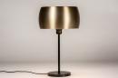 Tafellamp 74204: landelijk, rustiek, modern, klassiek #3