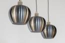 Hanglamp 74205: modern, aluminium, metaal, goud #2