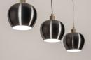 Hanglamp 74205: modern, aluminium, metaal, goud #5