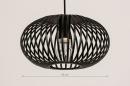 Hanglamp 74243: industrie, look, modern, retro #1