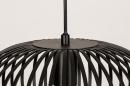 Hanglamp 74243: industrie, look, modern, retro #11
