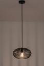 Hanglamp 74243: industrie, look, modern, retro #3