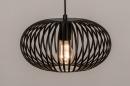 Hanglamp 74243: industrie, look, modern, retro #4