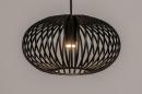 Hanglamp 74243: industrie, look, modern, retro #5