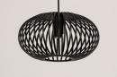 Hanglamp 74243: industrie, look, modern, retro #8