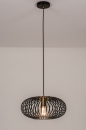 Hanglamp 74244: modern, retro, metaal, zwart #2