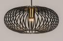 Hanglamp 74244: modern, retro, metaal, zwart #5