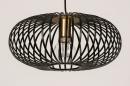 Hanglamp 74244: modern, retro, metaal, zwart #8