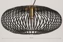 Hanglamp 74245: modern, retro, metaal, zwart #1