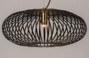 Hanglamp 74245: modern, retro, metaal, zwart #4