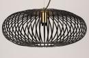 Hanglamp 74245: modern, retro, metaal, zwart #7