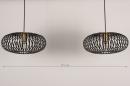 Hanglamp 74246: industrie, look, landelijk, rustiek #1