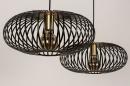 Hanglamp 74246: industrie, look, landelijk, rustiek #10