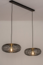 Hanglamp 74246: industrie, look, landelijk, rustiek #2
