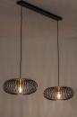 Hanglamp 74246: industrie, look, landelijk, rustiek #3