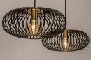 Hanglamp 74246: industrie, look, landelijk, rustiek #4